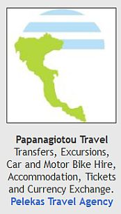 Papanagiotou Travel
